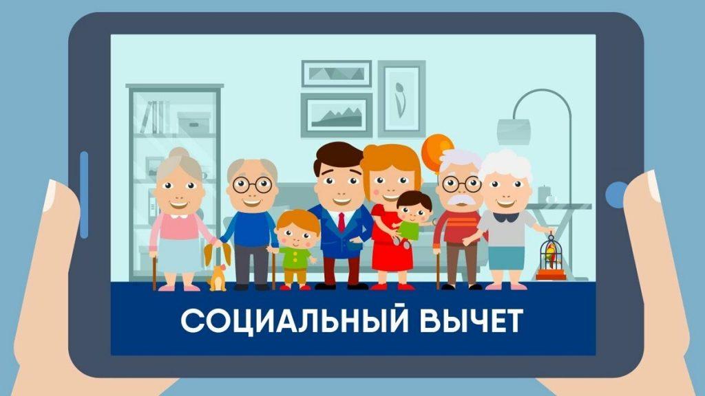 Может ли внук получить социальный вычет по расходам на лечение бабушки?
